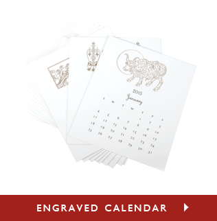 2015 Engraved Calendar